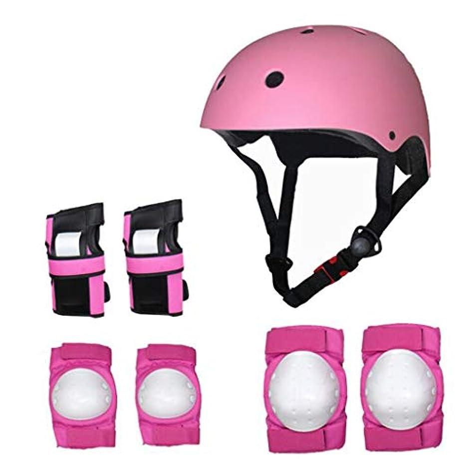 頑丈エネルギー講義スポーツ用保護具セット、セーフティパッド、肘用リストヘルメット、サポートパッド、サイクリングスケートスキー (色 : ピンク, サイズ さいず : M m)