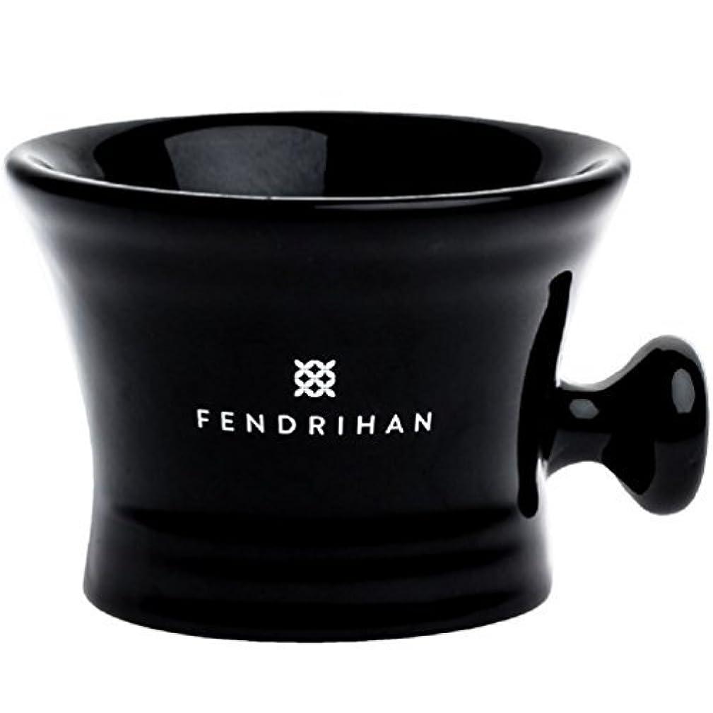 セージ光景回転Essential Apothecary Shaving Mug by Fendrihan (Black) [並行輸入品]