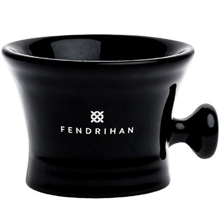 八百屋写真を描く所有権Essential Apothecary Shaving Mug by Fendrihan (Black) [並行輸入品]