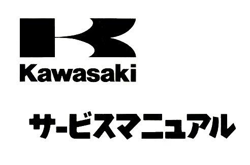 Kawasaki純正整備解説書 日本語 1992年-1999年 KDX125-A3/A4/A5/A8(KDX125SR) 99925108705
