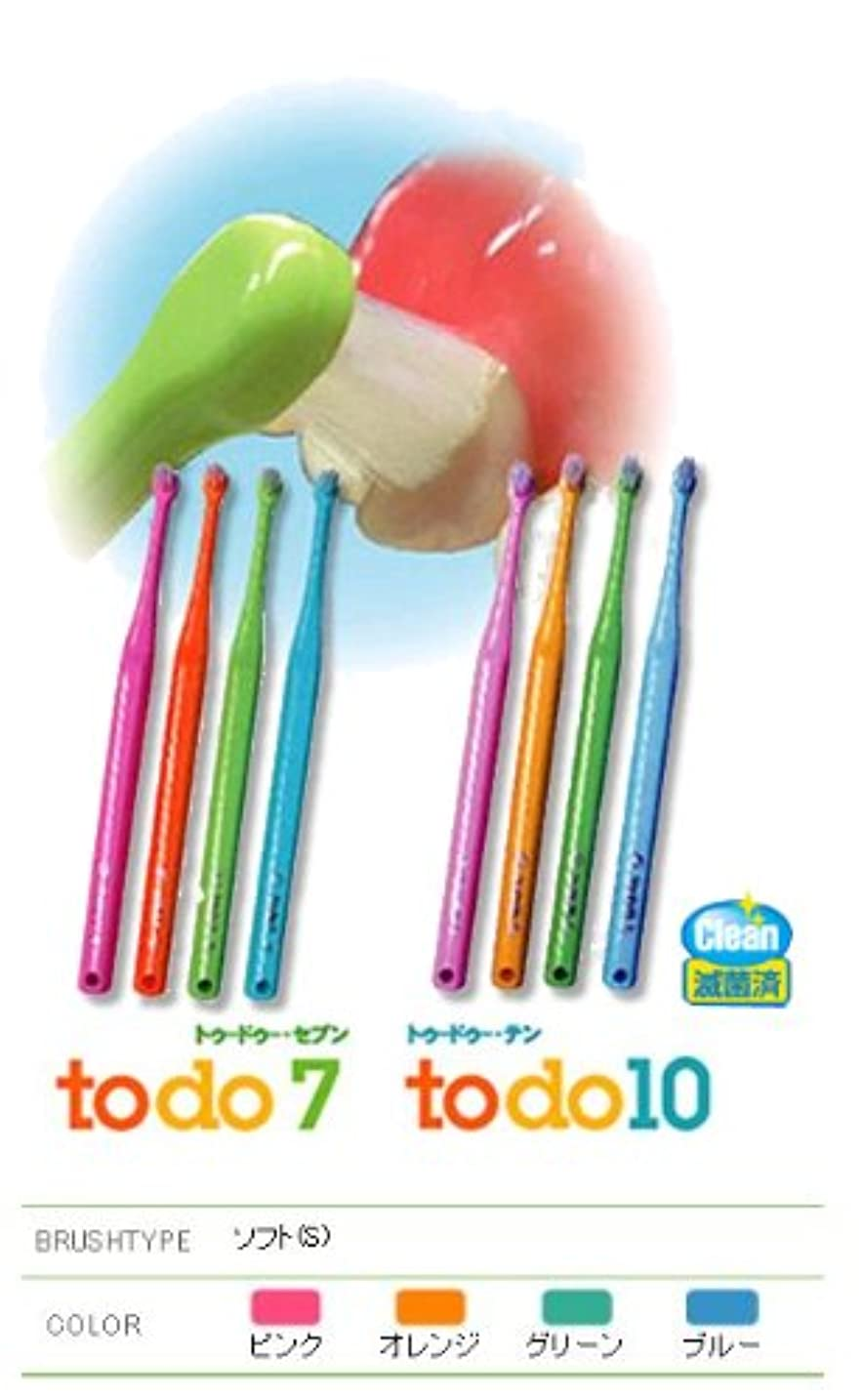 洗練された人柄外交官【オーラルケア】【歯科用】todo7 1箱(24本)【歯ブラシ】【滅菌済】4色(アソート)トゥードゥー?セブン