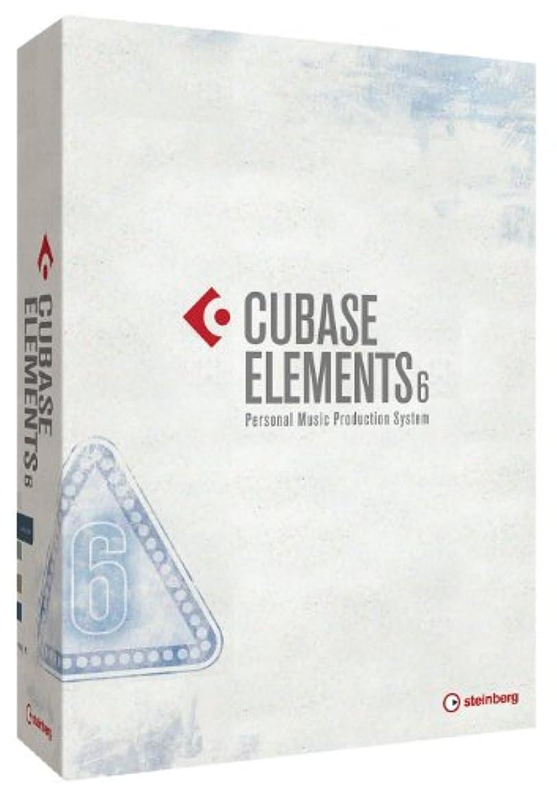 プログレッシブ軽くチョコレート『並行輸入品』CUBASE Elements 6 アカデミック版Steinberg