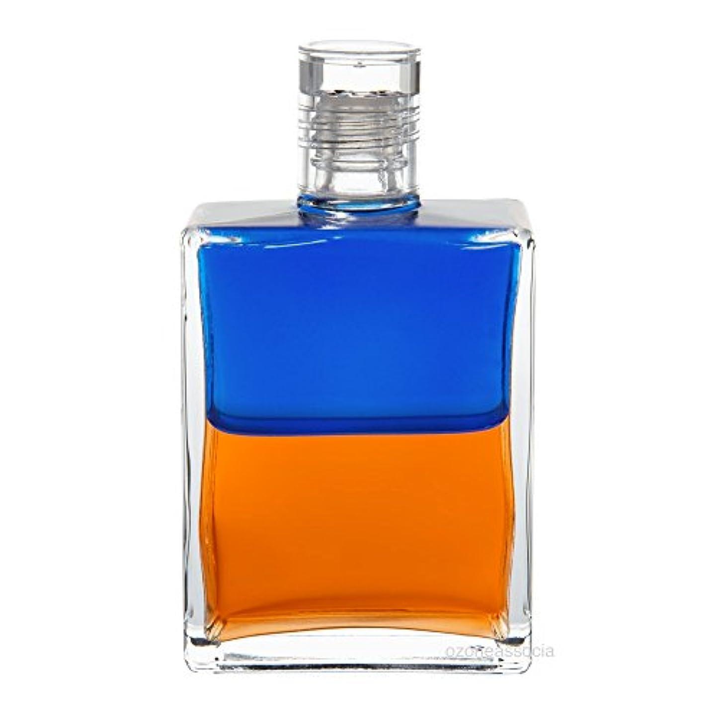 熟達ランタン退屈オーラソーマ ボトル 72番  クラウン/ピエロ (ブルー/オレンジ) イクイリブリアムボトル50ml Aurasoma