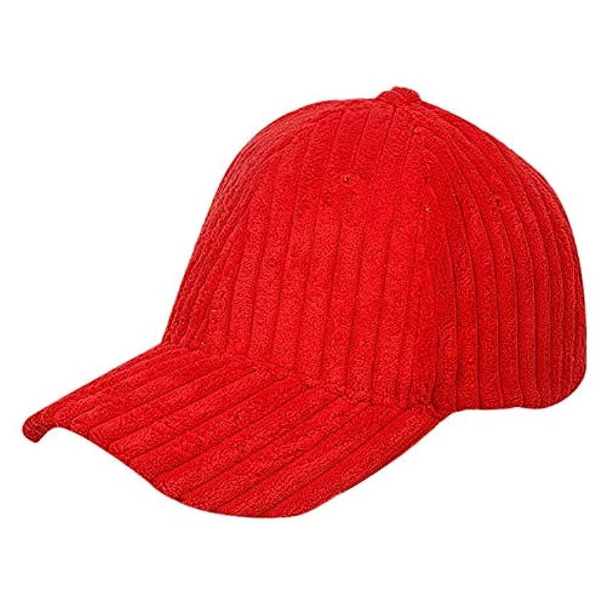 俳句呼び起こす誓いRacazing Cap コーデュロイ 野球帽 迷彩 冬 登山 通気性のある メッシュ 帽子 ベルクロ 可調整可能 ストライプ 刺繍 棒球帽 UV 帽子 軽量 屋外 Unisex Hat (赤)