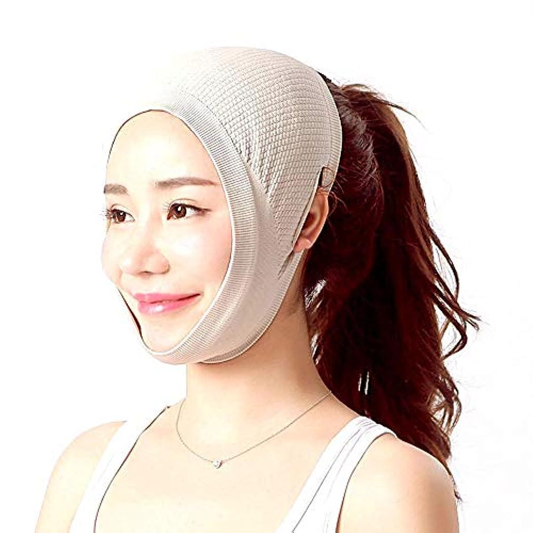 紛争責任増強Jia Jia- フェイスリフティングアーティファクト包帯ライン術後回復包帯リフティングフェイスフードVフェイス包帯リフティングVフェイス美容マスク - 肌のトーン 顔面包帯