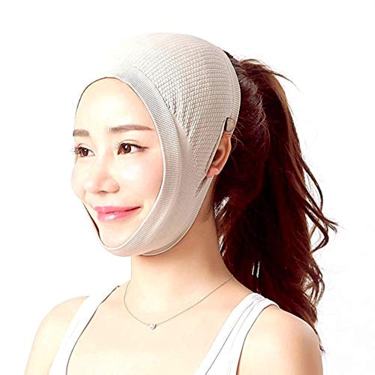 カジュアルどきどき急勾配のMinmin フェイスリフティングアーティファクト包帯ライン術後回復包帯リフティングフェイスフードVフェイス包帯リフティングVフェイス美容マスク - 肌のトーン みんみんVラインフェイスマスク