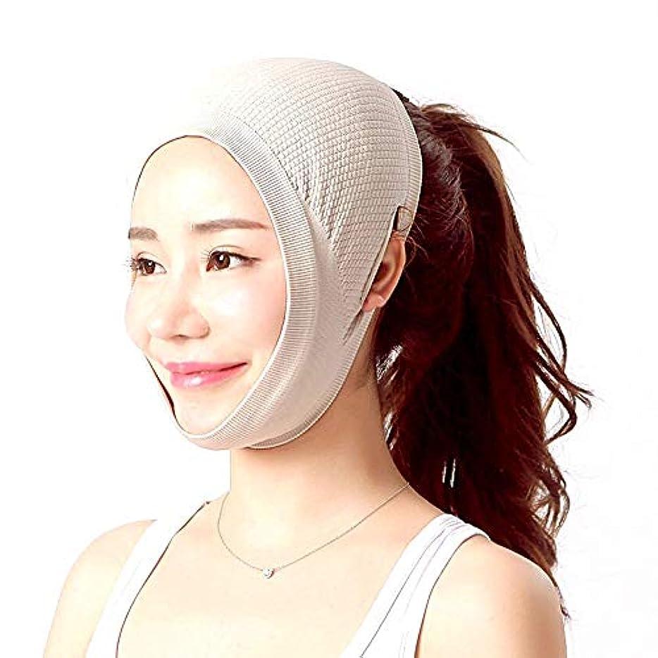 シュガー構造相関するMinmin フェイスリフティングアーティファクト包帯ライン術後回復包帯リフティングフェイスフードVフェイス包帯リフティングVフェイス美容マスク - 肌のトーン みんみんVラインフェイスマスク