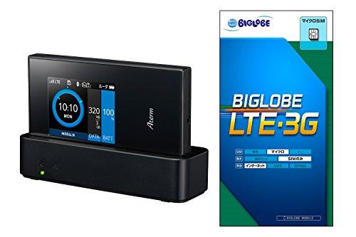 【Amazon.co.jp限定】NEC Aterm MR04LN LTE対応 モバイルルーター クレードル付属 【ビッグローブ SIM 付】 D2_MR04C