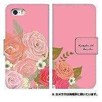 スマホケース 手帳型 shm04 ケース 5011-D. 薔薇園ピンク shm04 ケース 手帳 [AQUOS SH-M04] アクオス