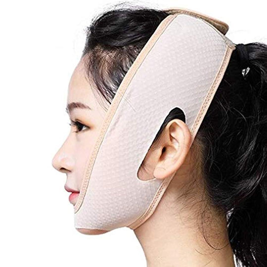 例書き込み協力的JN 薄い顔バンド、Vフェイスと一緒に寝薄い顔の包帯、術後シェーピングフェーシャルリフォームリフティングファーミングアンチエイジング二重あご包帯 たるみ防止マスク