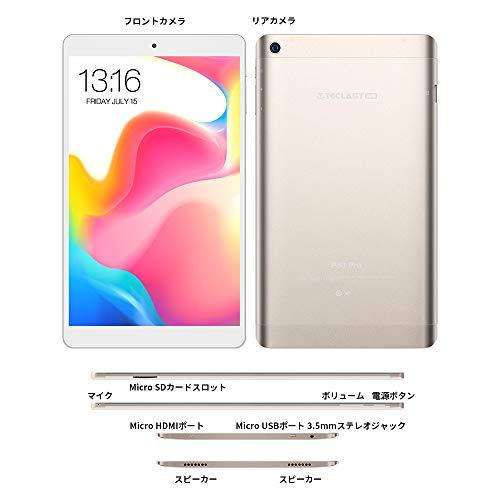 P80 Pro タブレット Android 7.0搭載 8インチ 1920×1200IPS Wi-Fiモデル RAM3GB/ROM32GB クアッドコア 5300mAh P80_Pro 7枚目のサムネイル