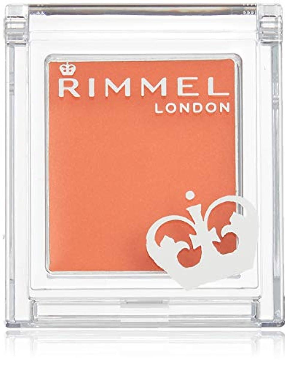 湿気の多いせがむ挨拶するリンメル プリズムクリームアイカラー 009 オレンジブラウン 2g