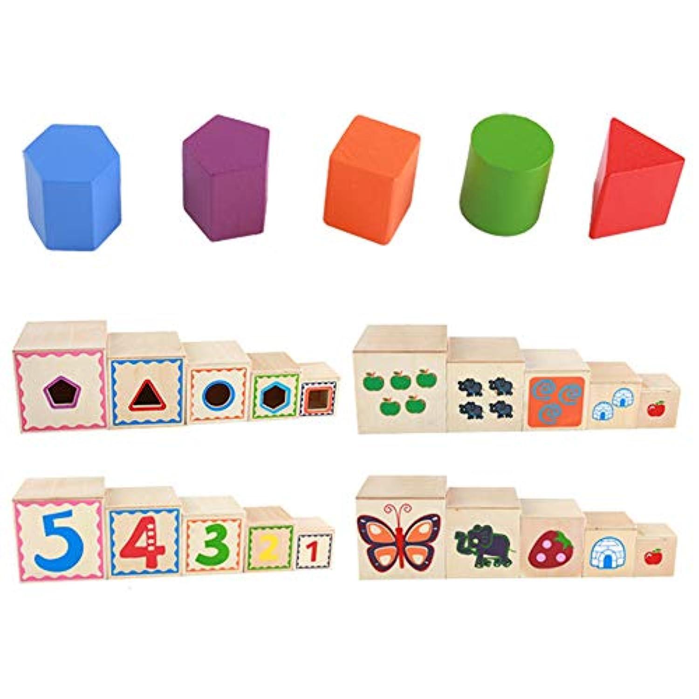 Zamango 木製積み重ねブロック ネスティングブロック 積み重ねキューブ 教育玩具 子供用 (5個)
