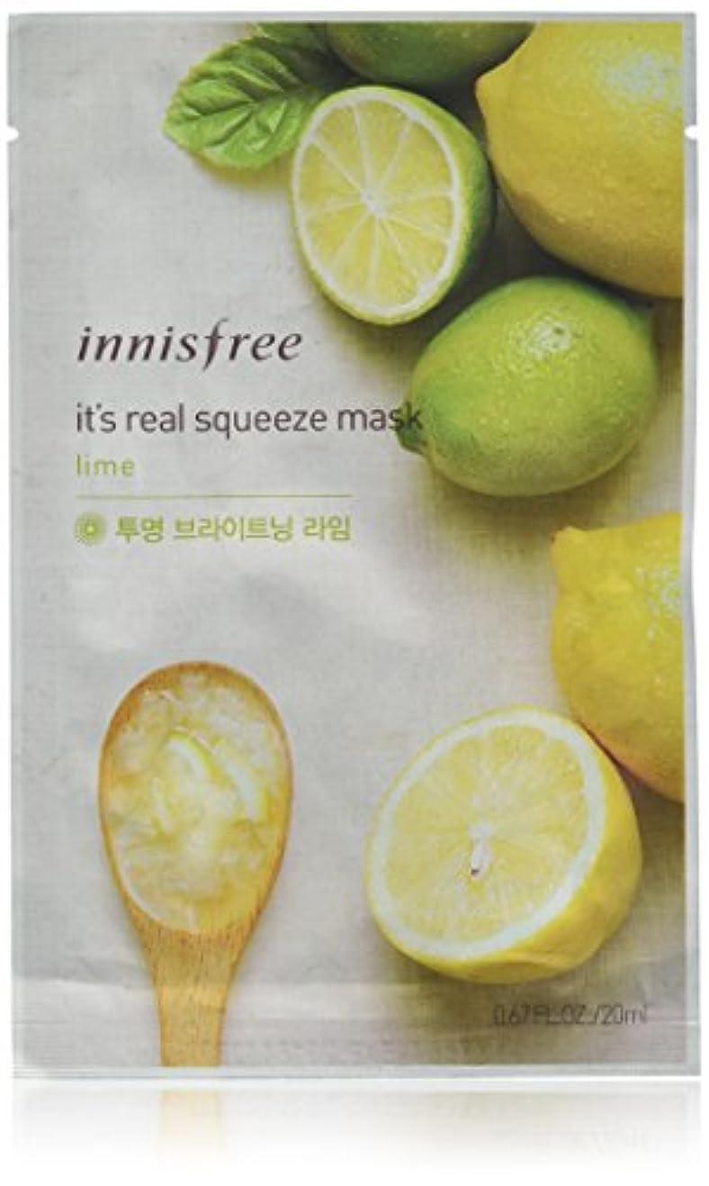 重要な落ちたなだめるInnisfree それは本当のスクイーズマスクシート、レモン、1オンスです レモン