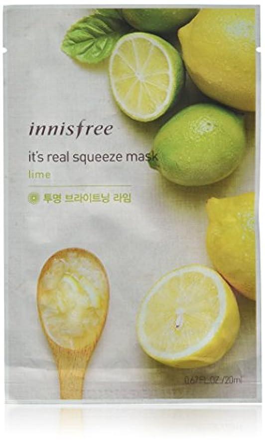 暗い上流のの間にInnisfree それは本当のスクイーズマスクシート、レモン、1オンスです レモン