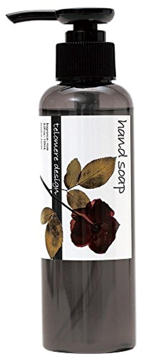 医師故意に春テロメア ハンドソープ 150ml 日本製 バラの香り OZ-TOM-5-4