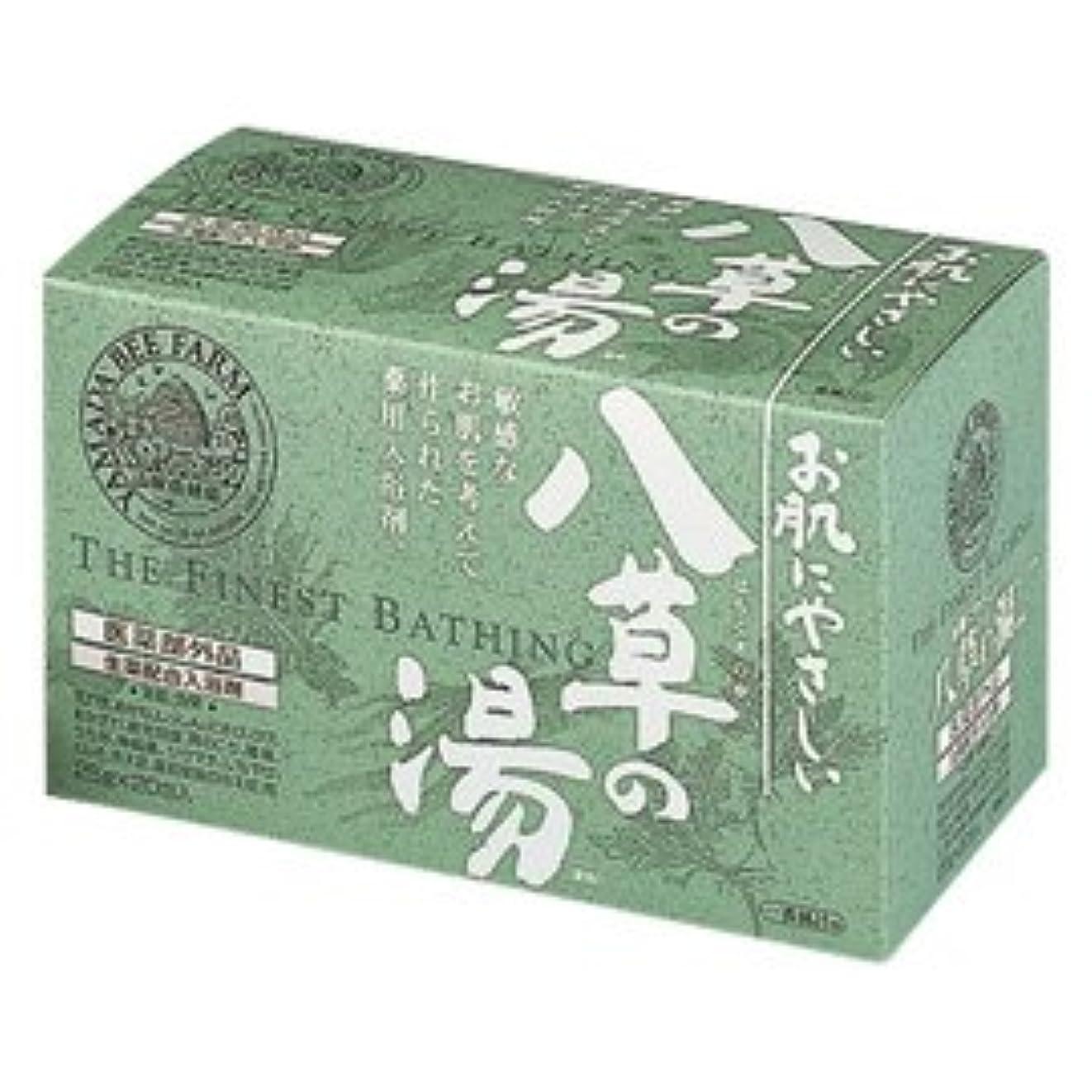 時代遅れ準拠なる薬用入浴剤八草の湯 20包入