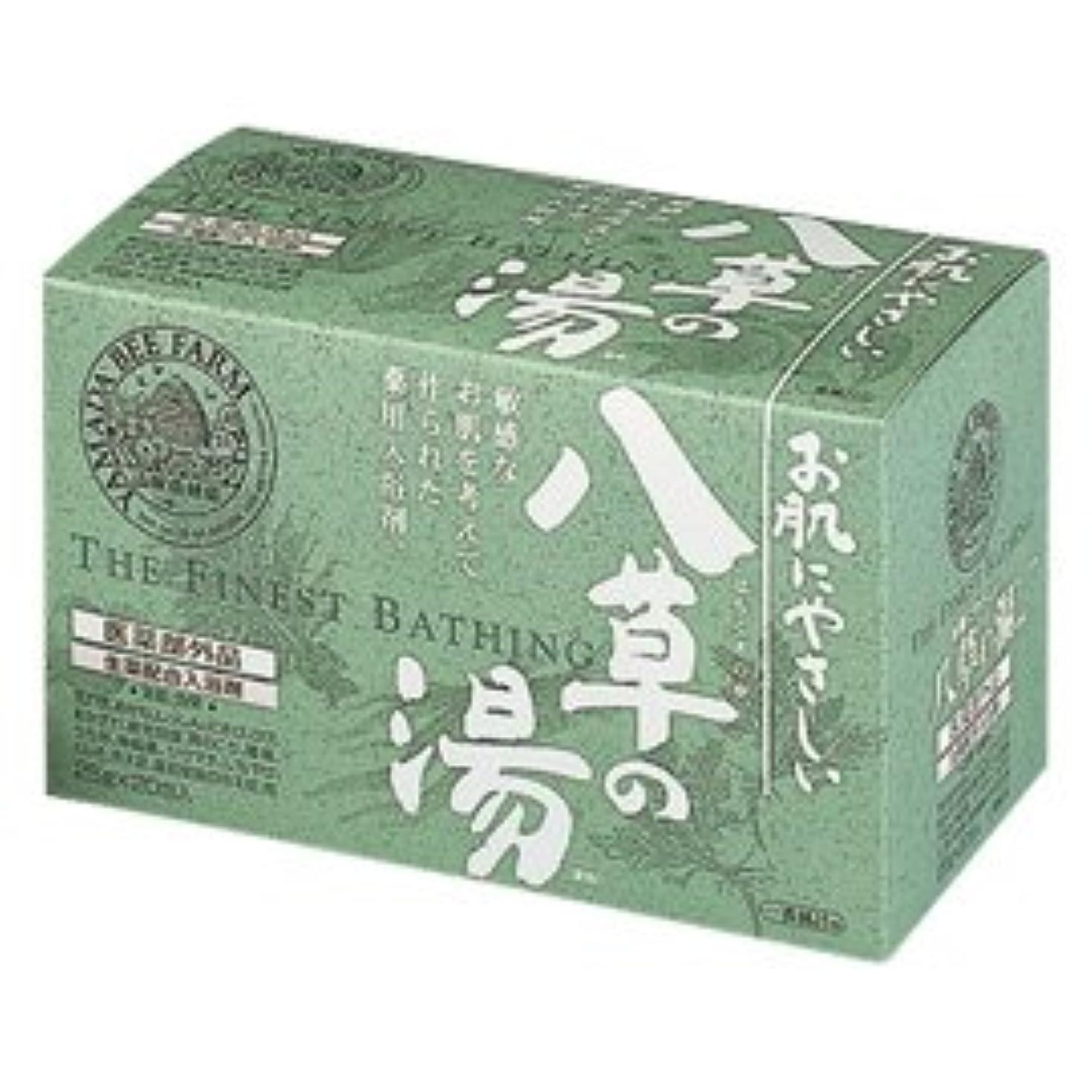 タール擁するブラウス薬用入浴剤八草の湯 20包入
