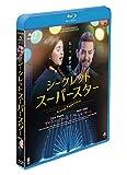 シークレット・スーパースター [Blu-ray]