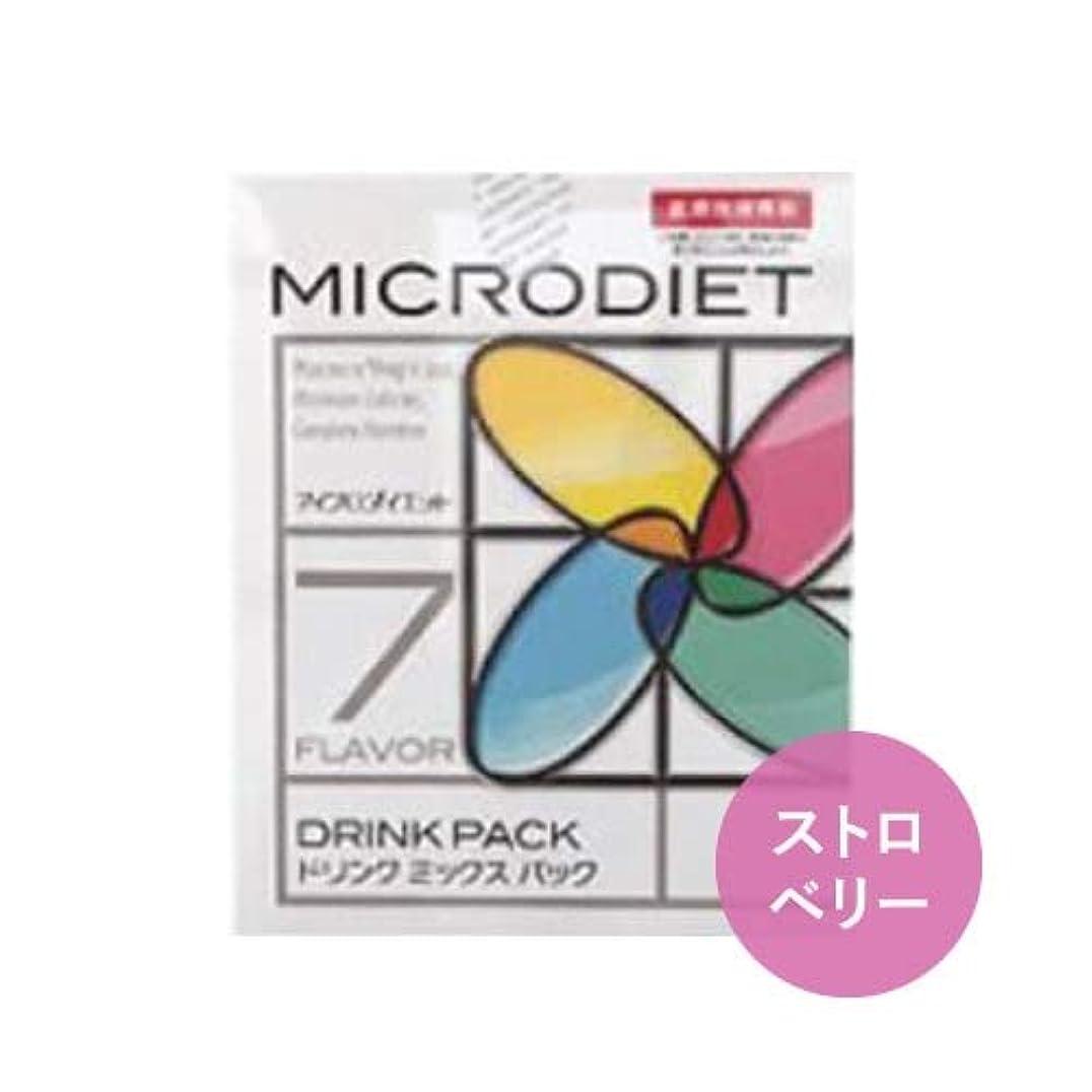 賭け強要フェードアウトマイクロダイエット MICRODIET ドリンクタイプ 7食 ストロベリー味