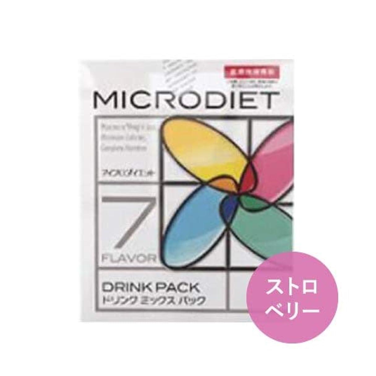 告発干渉する料理マイクロダイエット MICRODIET ドリンクタイプ 7食 ストロベリー味