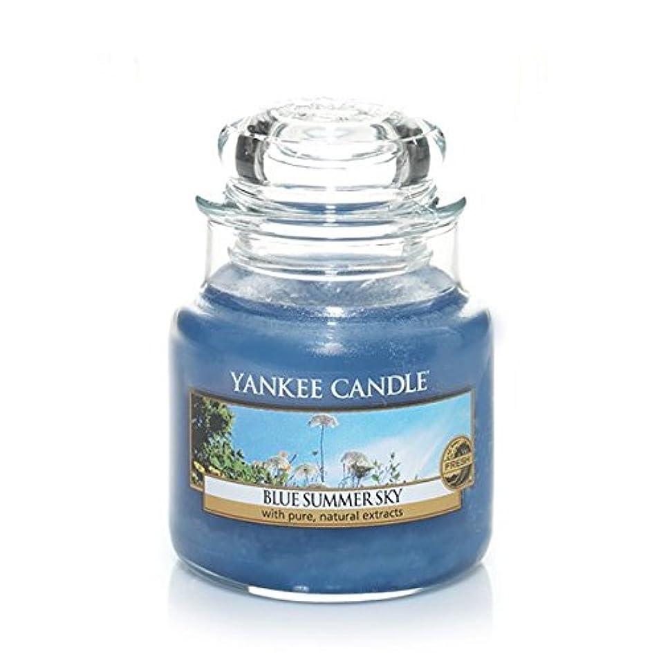 入浴一部コンドームYANKE CANDLE(ヤンキーキャンドル):YCジャーS サマースカイ YK00305253