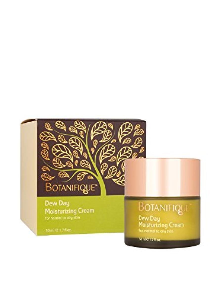 ウェブ台無しにコンテストBotanifique Dew Day Moisturizing Cream - For Normal to Oily Skin 50ml/1.7oz並行輸入品