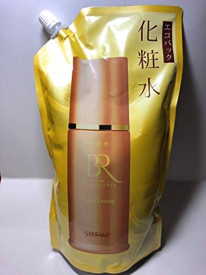 すり減る人工的な吐くステファニー化粧品 美肌ルネッサンス アクアローション エコパック 732ml