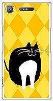 sslink SO-01K/SOV36/701SO Xperia XZ1 エクスペリア ハードケース ca931-6 アーガイル 猫 ネコ スマホ ケース スマートフォン カバー カスタム ジャケット docomo au SoftBank 3キャリア対応