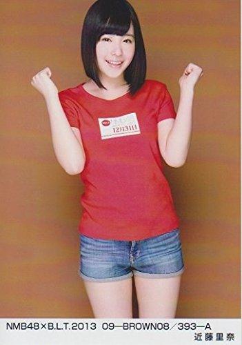 ★NMB48公式生写真 B.L.T.2013 09-BROWN 【近藤里奈】 BLT
