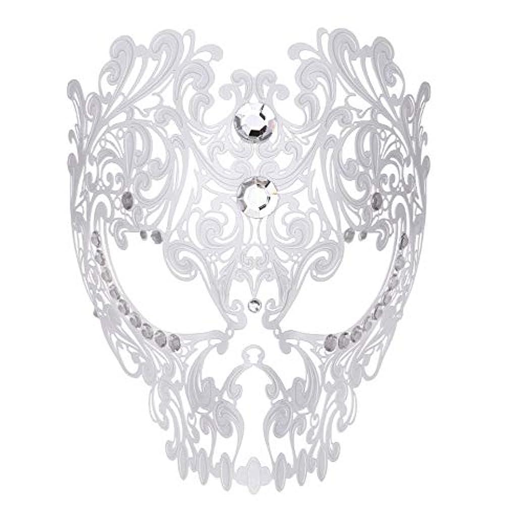 ダンスマスク フルフェイスエナメル金属象眼細工中空マスクナイトクラブパーティーロールプレイングマスカレードマスク ホリデーパーティー用品 (色 : 白, サイズ : Universal)