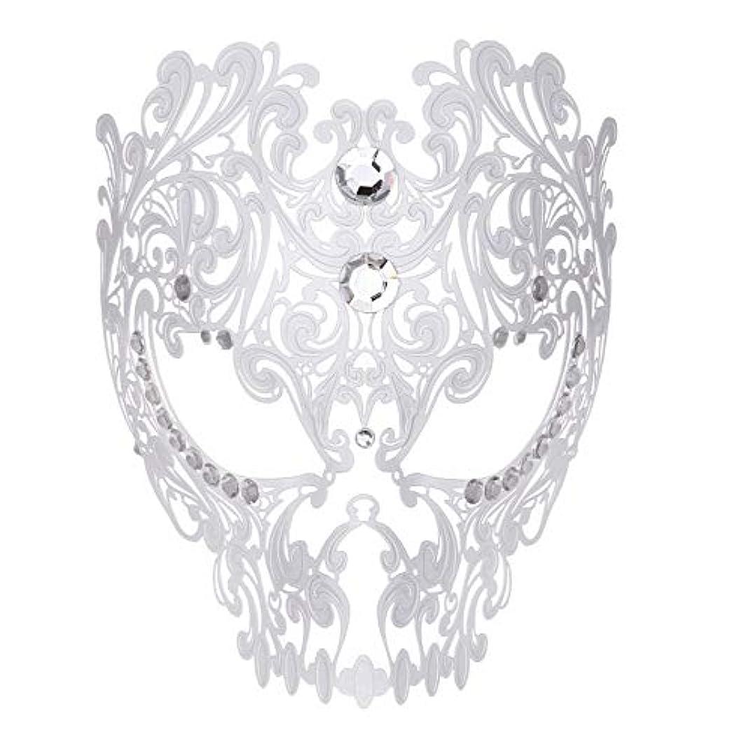 ホイスト徒歩で着替えるダンスマスク フルフェイスエナメル金属象眼細工中空マスクナイトクラブパーティーロールプレイングマスカレードマスク ホリデーパーティー用品 (色 : 白, サイズ : Universal)