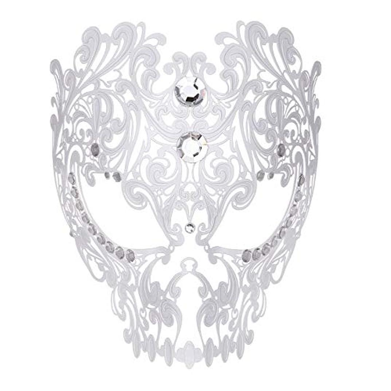 免疫流す知り合いになるダンスマスク フルフェイスエナメル金属象眼細工中空マスクナイトクラブパーティーロールプレイングマスカレードマスク ホリデーパーティー用品 (色 : 白, サイズ : Universal)