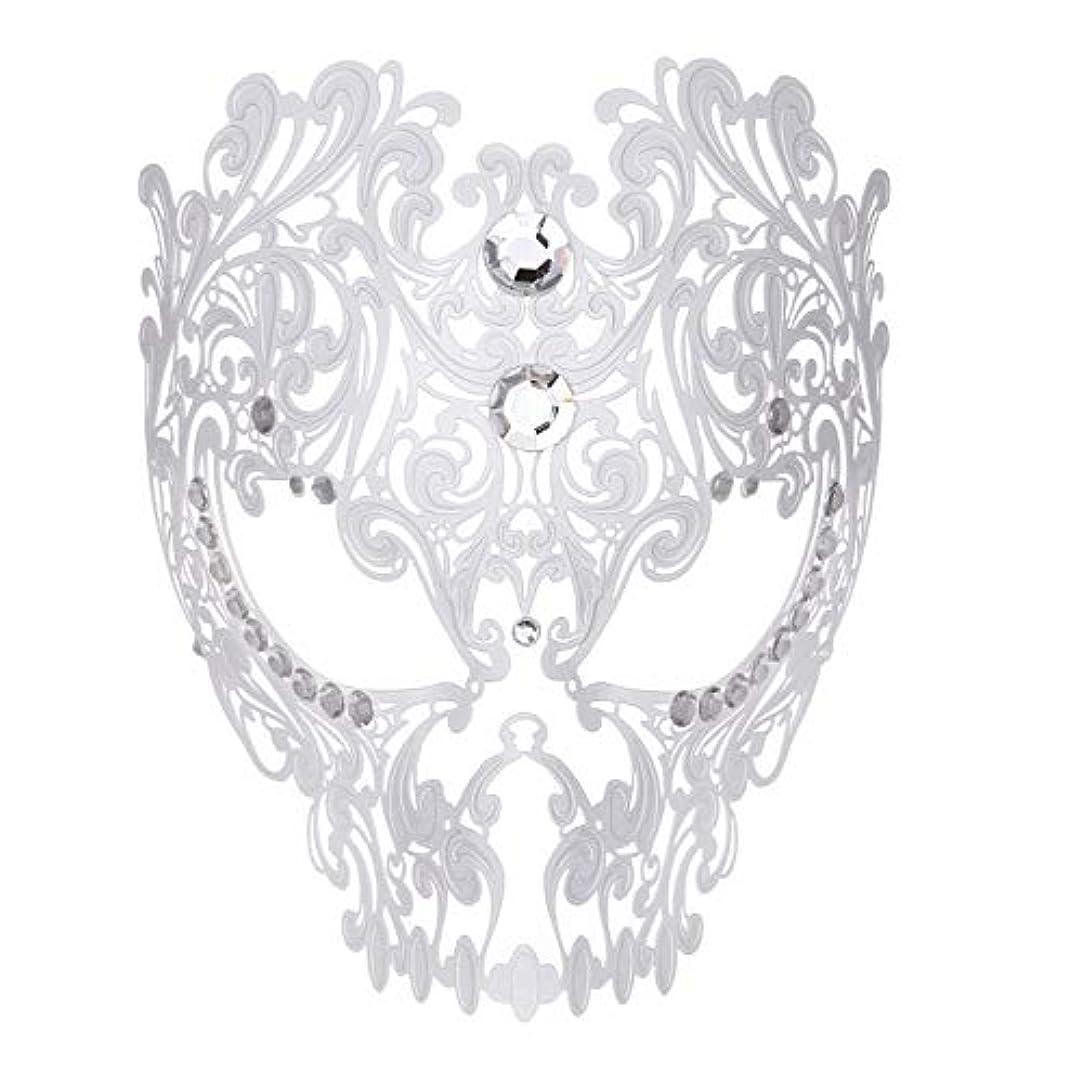 許可風刺ダンスマスク フルフェイスエナメル金属象眼細工中空マスクナイトクラブパーティーロールプレイングマスカレードマスク ホリデーパーティー用品 (色 : 白, サイズ : Universal)