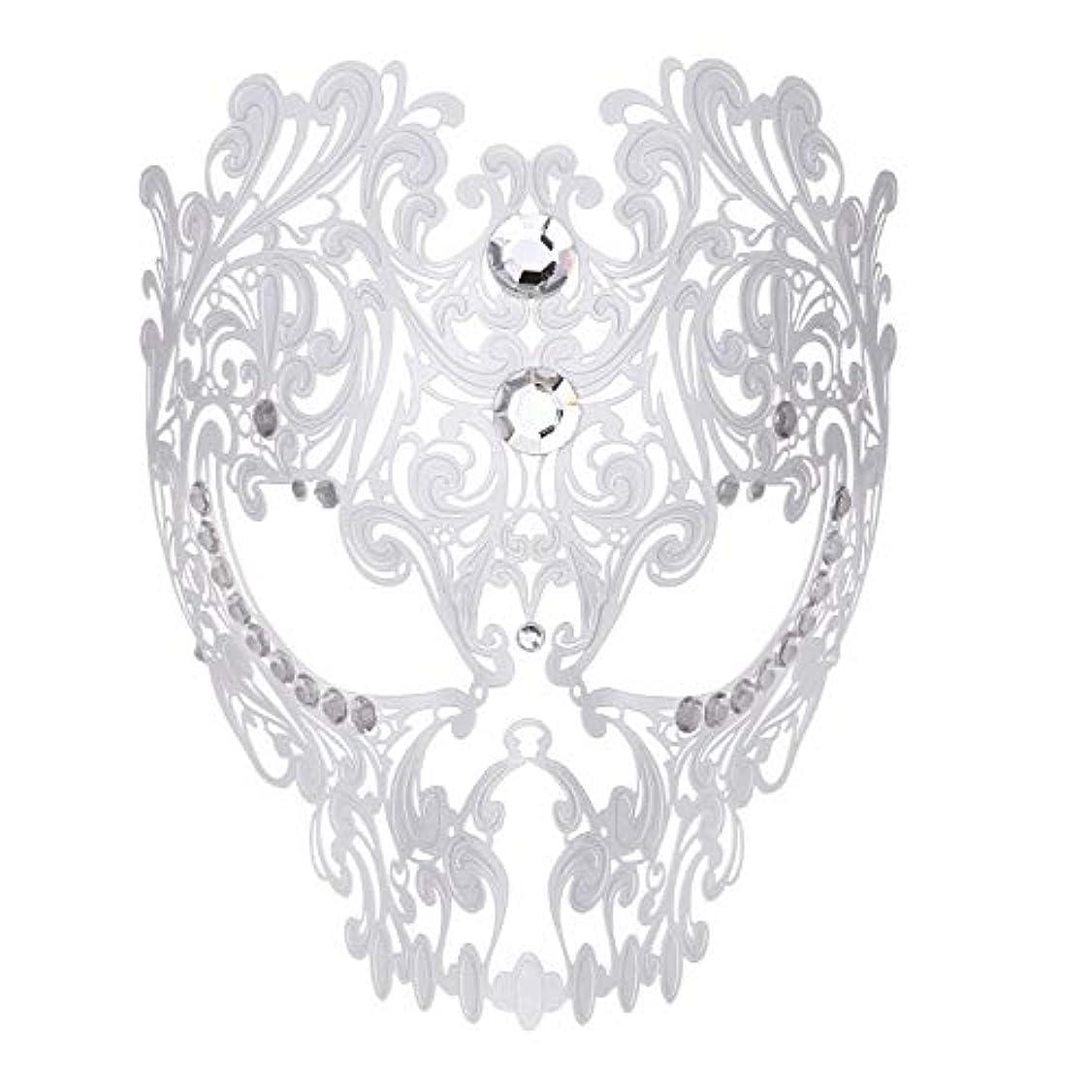 やめる確立します動機付けるダンスマスク フルフェイスエナメル金属象眼細工中空マスクナイトクラブパーティーロールプレイングマスカレードマスク ホリデーパーティー用品 (色 : 白, サイズ : Universal)