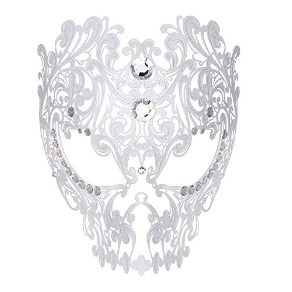 不利益ムスタチオクアッガダンスマスク フルフェイスエナメル金属象眼細工中空マスクナイトクラブパーティーロールプレイングマスカレードマスク ホリデーパーティー用品 (色 : 白, サイズ : Universal)