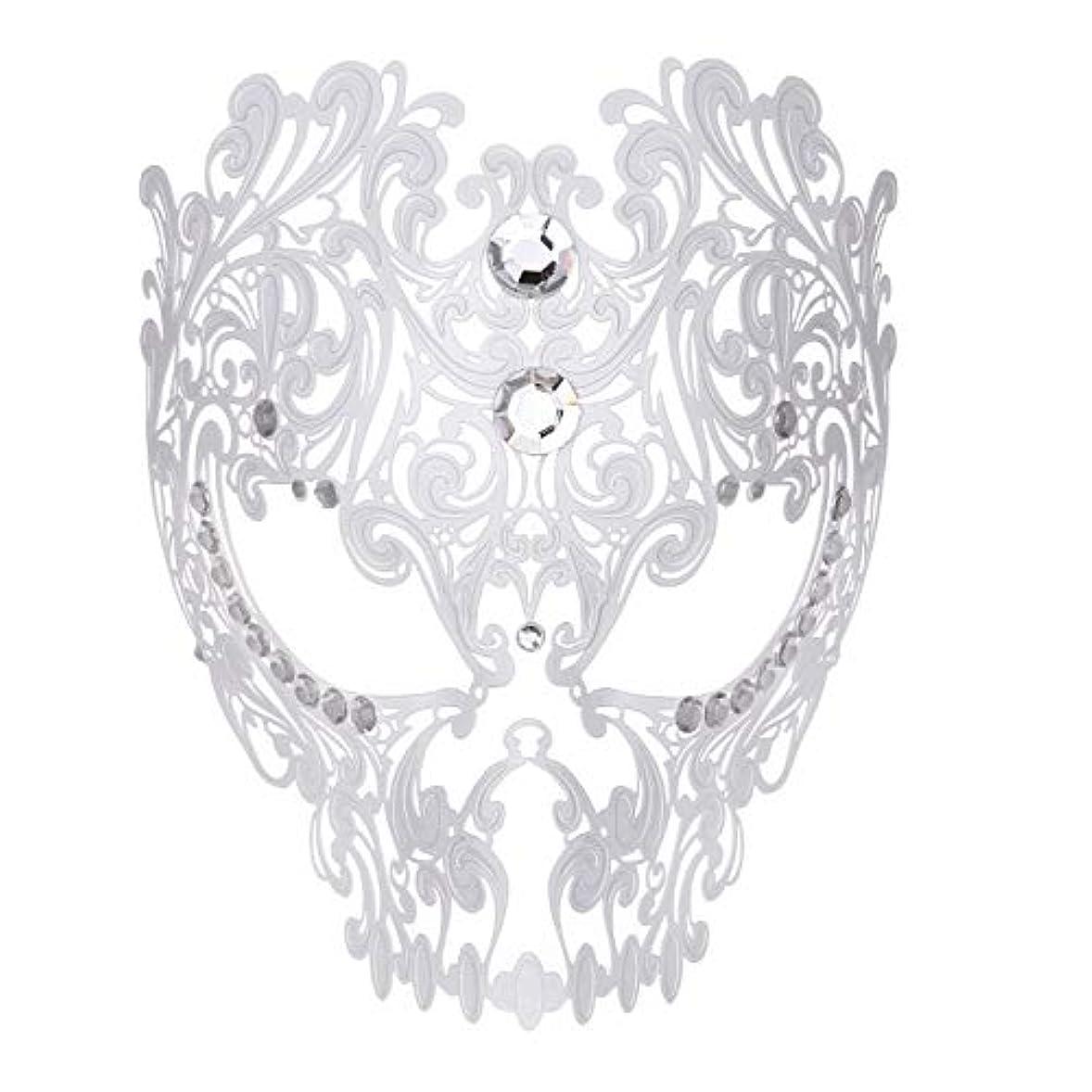 マリナー画面昨日ダンスマスク フルフェイスエナメル金属象眼細工中空マスクナイトクラブパーティーロールプレイングマスカレードマスク ホリデーパーティー用品 (色 : 白, サイズ : Universal)