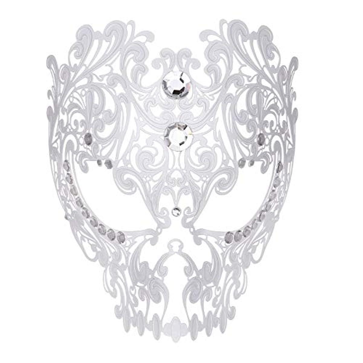 まもなくシーズン衝突コースダンスマスク フルフェイスエナメル金属象眼細工中空マスクナイトクラブパーティーロールプレイングマスカレードマスク ホリデーパーティー用品 (色 : 白, サイズ : Universal)