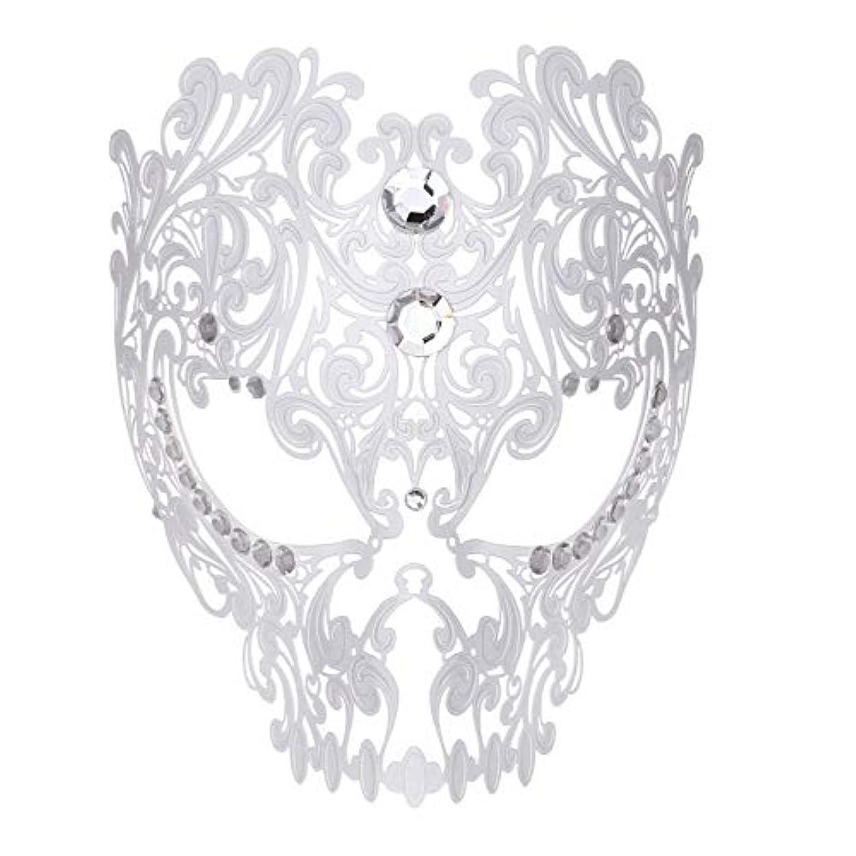 メイド評決自己尊重ダンスマスク フルフェイスエナメル金属象眼細工中空マスクナイトクラブパーティーロールプレイングマスカレードマスク パーティーボールマスク (色 : 白, サイズ : Universal)
