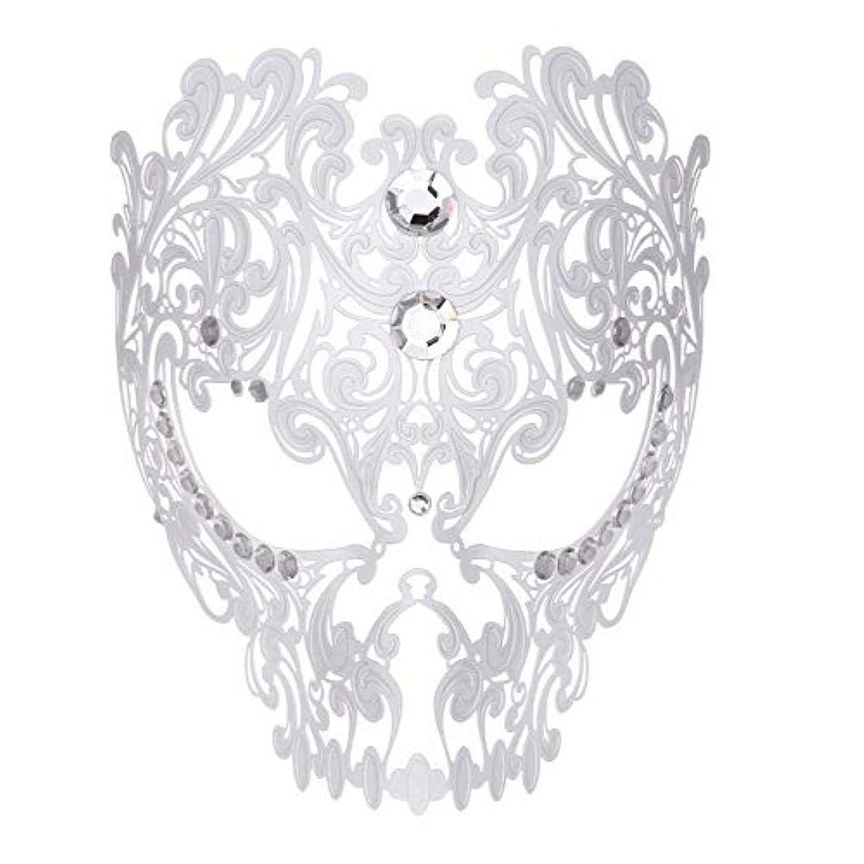 比べる一蛾ダンスマスク フルフェイスエナメル金属象眼細工中空マスクナイトクラブパーティーロールプレイングマスカレードマスク ホリデーパーティー用品 (色 : 白, サイズ : Universal)