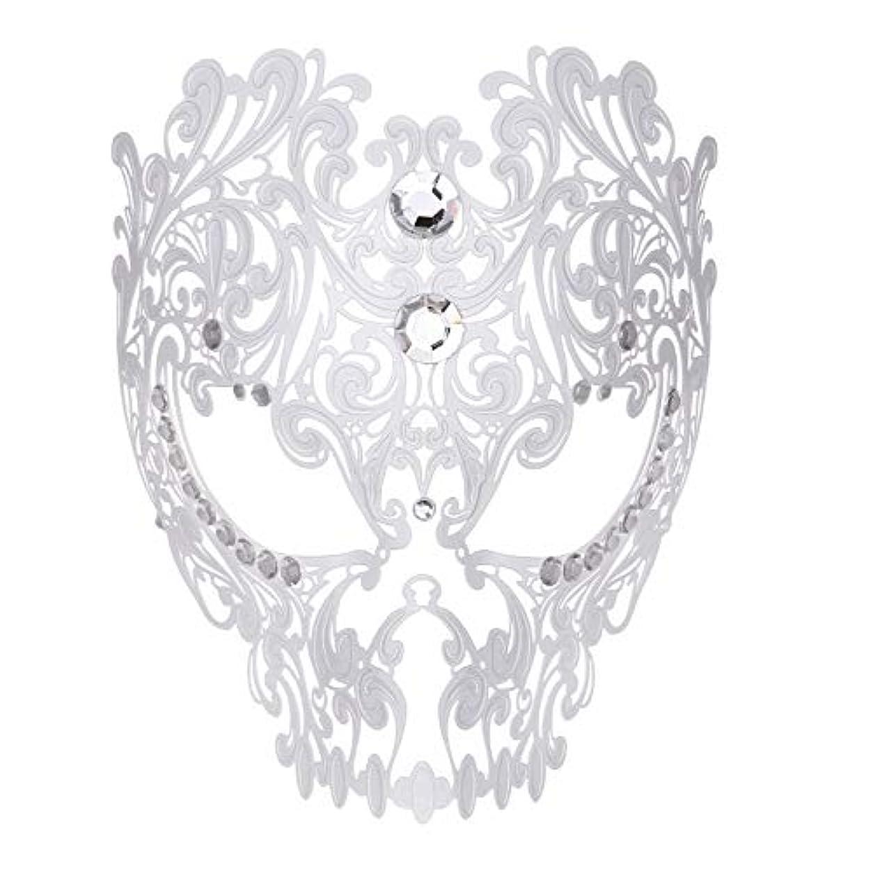 マンハッタンピンク過敏なダンスマスク フルフェイスエナメル金属象眼細工中空マスクナイトクラブパーティーロールプレイングマスカレードマスク ホリデーパーティー用品 (色 : 白, サイズ : Universal)