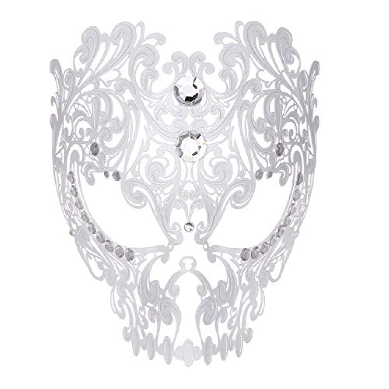 蒸留する最初は視聴者ダンスマスク フルフェイスエナメル金属象眼細工中空マスクナイトクラブパーティーロールプレイングマスカレードマスク ホリデーパーティー用品 (色 : 白, サイズ : Universal)