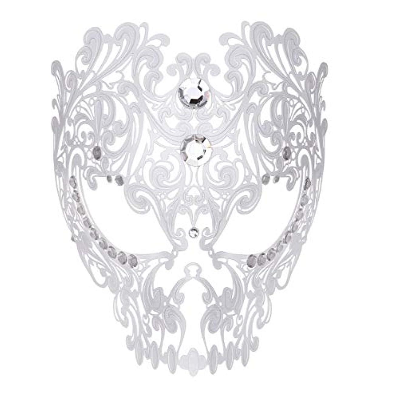不器用運命的な付添人ダンスマスク フルフェイスエナメル金属象眼細工中空マスクナイトクラブパーティーロールプレイングマスカレードマスク ホリデーパーティー用品 (色 : 白, サイズ : Universal)