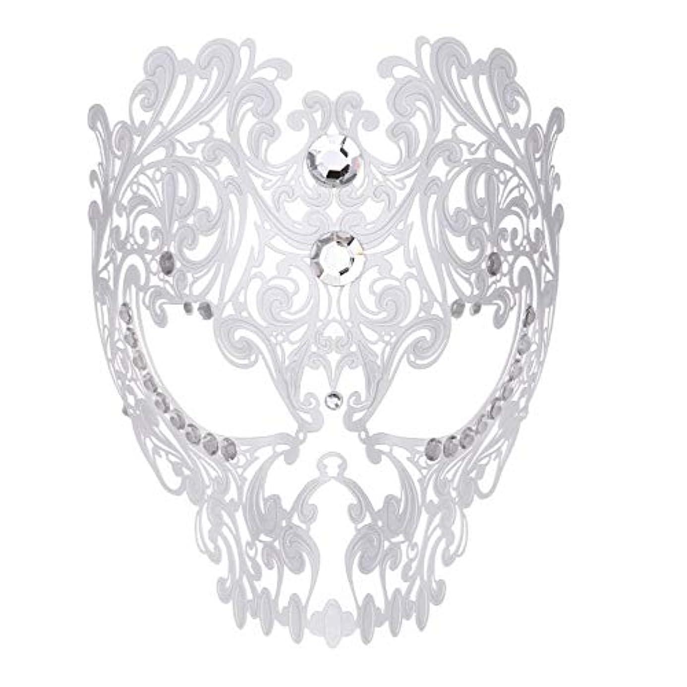 特許ヒップ予約ダンスマスク フルフェイスエナメル金属象眼細工中空マスクナイトクラブパーティーロールプレイングマスカレードマスク ホリデーパーティー用品 (色 : 白, サイズ : Universal)
