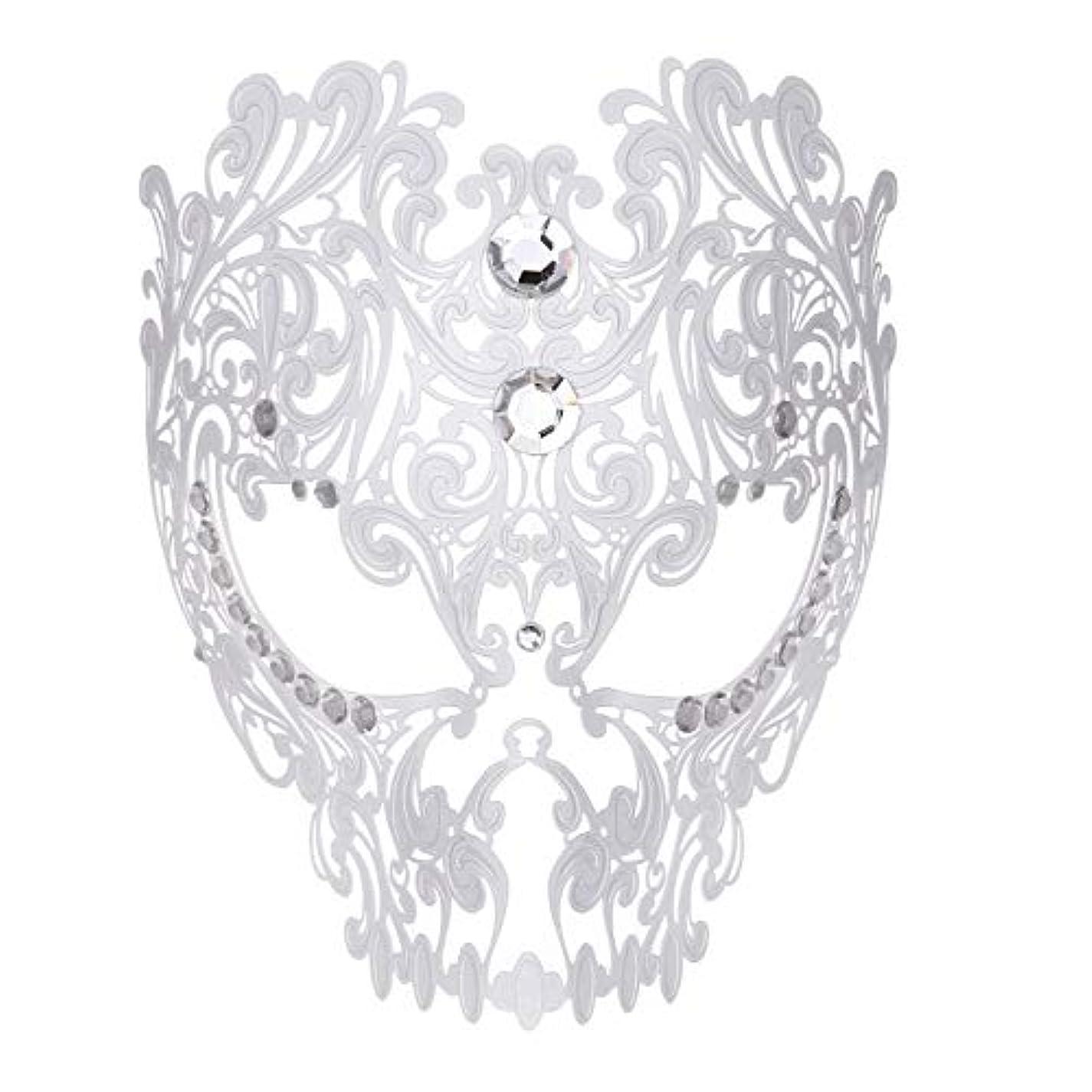 理由破滅的な舗装ダンスマスク フルフェイスエナメル金属象眼細工中空マスクナイトクラブパーティーロールプレイングマスカレードマスク ホリデーパーティー用品 (色 : 白, サイズ : Universal)