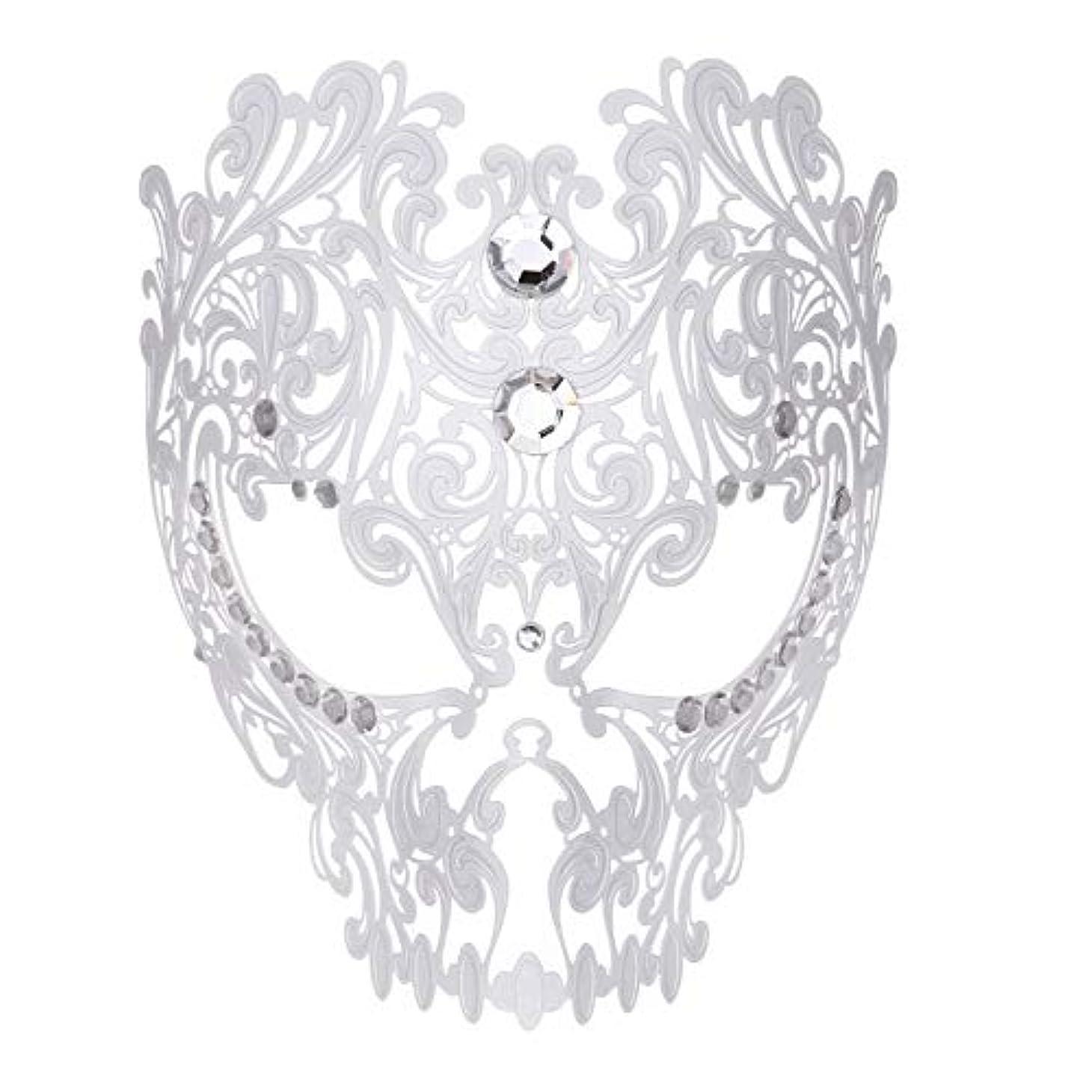 ネックレットレンダークラッシュダンスマスク フルフェイスエナメル金属象眼細工中空マスクナイトクラブパーティーロールプレイングマスカレードマスク ホリデーパーティー用品 (色 : 白, サイズ : Universal)