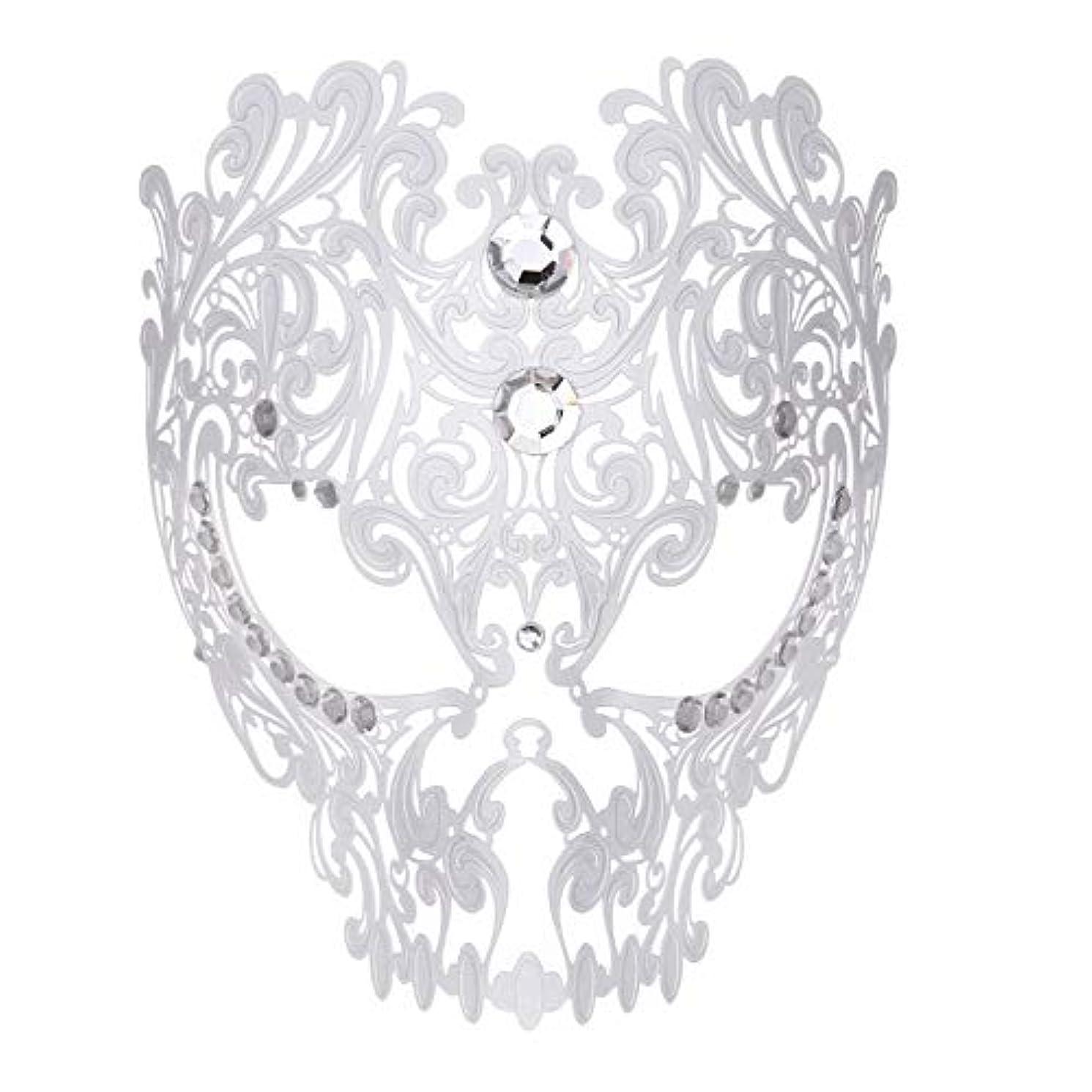 ことわざキャッシュガイダンスダンスマスク フルフェイスエナメル金属象眼細工中空マスクナイトクラブパーティーロールプレイングマスカレードマスク パーティーボールマスク (色 : 白, サイズ : Universal)