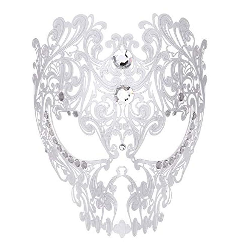 ちっちゃい人道的タオルダンスマスク フルフェイスエナメル金属象眼細工中空マスクナイトクラブパーティーロールプレイングマスカレードマスク ホリデーパーティー用品 (色 : 白, サイズ : Universal)
