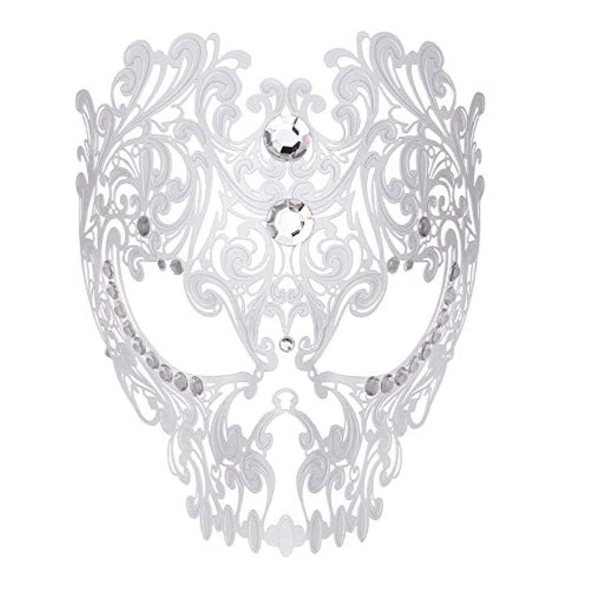 誘導うまピークダンスマスク フルフェイスエナメル金属象眼細工中空マスクナイトクラブパーティーロールプレイングマスカレードマスク ホリデーパーティー用品 (色 : 白, サイズ : Universal)