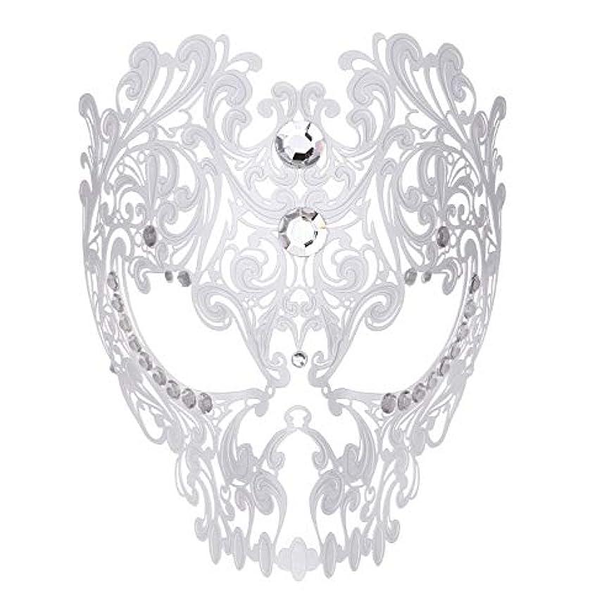 プレミア薄暗い非互換ダンスマスク フルフェイスエナメル金属象眼細工中空マスクナイトクラブパーティーロールプレイングマスカレードマスク ホリデーパーティー用品 (色 : 白, サイズ : Universal)
